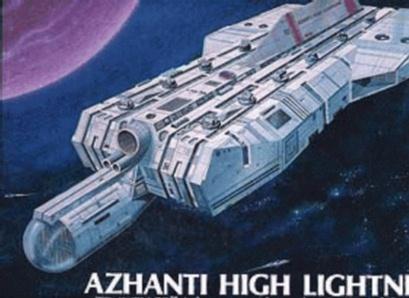 azhanti high lightning